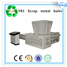 Y81T-4000 automatic baler sheet metal baling machine(High Quality)