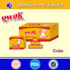 MAFE CHICKEN BOUILLON CUBE CHICKEN SEASONING CUBE CHICKEN CUBE(SUPPLY CREDIT SALE AND ALIBABA CREDIT CARD SERVICE)
