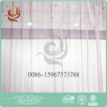 Home textile Modern Voile popular hotel window curtain