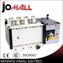 PC grade 100amp 220v 4 pole 3 phase automatic transfer switch ats