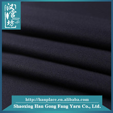 Wholesale fabric High quality tr Cheap Wholesale suiting fabric material