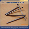 Excellent Material Alibaba Suppliers Low Price Sheet Metal Nail