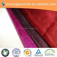 solid dyed italian velvet drapery fabric