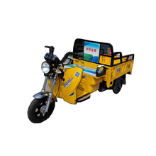 3 wheels electric cargo taxi of tricycle