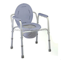 CY-WH206 folding commode chair,commode chair with wheels,commode chair for disabled people