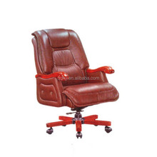 hotel high back leather chair T0026