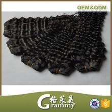 New design wholesale high quality grade 7a virgin brazilian human hair black curly hair extensions