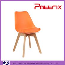 AH-2001NC Hotsale!!! Pattrix Wooden Oak Leg Bar Stool Dining Chair