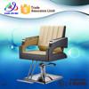 reclining barber chair /cheap hair salon furniture /super quality barber chair225