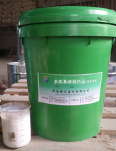 Cementitious capillary crystalline waterproofing(CCCW) cement
