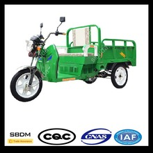 SBDM Motorcycle Automobile Electric Tricycle For Handicapped