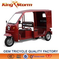 electric 3 wheels carrier/battery operated tricycle/electric rickshaw supply from China