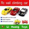 LH1208 Hot-sale 3CH Wall climbing Infrared Remote Control mini car acrobatics rc car for kids