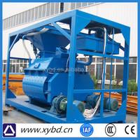 Concrete mixer machine price in india with lift price