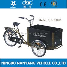 Model UB 9005 Three wheels nexus 3 speeds cargo tricycle/trike/family tricycle