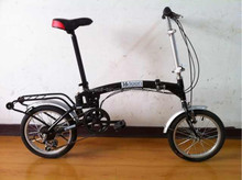 2014 Easy taking aluminum alloy new style folding bicycle for sale