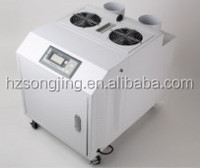 ZS-30Z smoke humidifier/medical humidifier/humidifier for plants