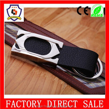Fashion blank leather keyring and hot sale leather laser logo keyring(HH-keychain-1731)