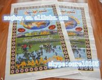 agricultural use packaging corn grain rice seed wheat flour polypropylene woven bag ,pp woven sacks50kg