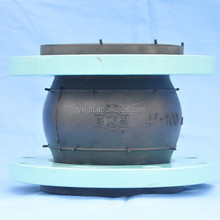 Forged Technics and Rubber body,steel flanges Material BS 4504 PN16 standard flange type rubber expansion joint