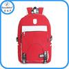 2015 Promotional Hot selling canvas children school bag ,school backpack for kid,School Kid bags