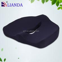 good quality memory seat cushion/ u-shaped memory foam cushion/ memory foam linen cover cushion