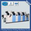 HT456II automatic four color offset printing machine, 4 colour offset printing machine price in india