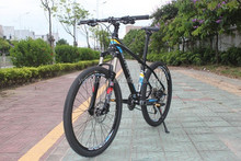 2 hours replied trance advanced manufacturer sale mountain bicycle