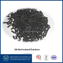 Best selling water purification column activated carbon based on coal