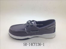 SR-14CY136 fashion china brand casual shoes 2015 men casual shoes china wholesale shoes trainers