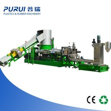 PP,PE recycling and Granulating machine