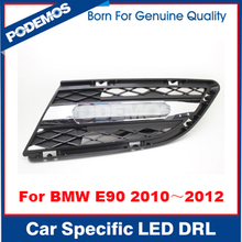 led drl led daylight led daytime running lights for BMW E90 with top brand chips and dimming feature