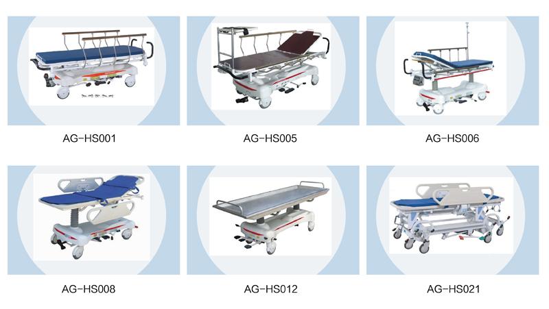 AG-HS001 CE утвержден ISO больницы хирургического Носилки Гидравлические