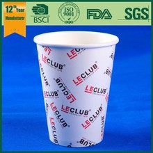 disposable coffee paper cup,disposable paper coffee cup,recycled paper cup 500ml