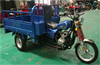 CKD Gasoline tricycle, 3 three wheel motorcycle, CLASSIC 150cc, 200cc, 250cc