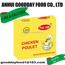 12g, 10g, 5g chicken poulet cube de bouillon in high quality for muslim market