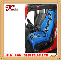 Design Carton Kitty series seat covers for car