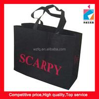 Custom Recycle Non Woven Polypropylene Shopping Bag