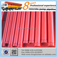 DN125 Concrete Pump Steel Pipe with Welded Flanges st52