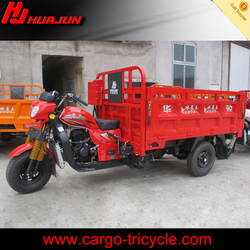 gasoline 3 wheel cargo tricycle/Chinese three wheel motorcycle motorized cargo tricycle for heavy carrying