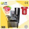 Good quality rotary goat milk jelly juice cup filling machine