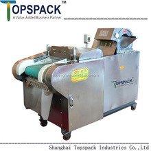 Multifunctional Vegetable Cutting machine TP-YQC-J660 for leafy stems soft food with price