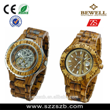 Bewell Handmade 100% Natural Wood Classic Mechanical Skeleton Watch