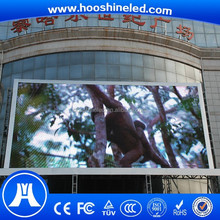 alibaba price led outdoor display dots 32*16