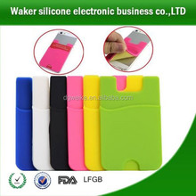Silicone Smart phone case Wallet Back Adhesive Card Holder Silicone Rubber Card Holder for mobile phone