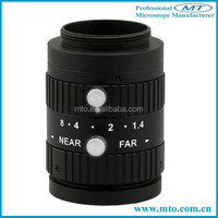 NEW !!! High quanlity and clear image MTV2514 cctv optical lens
