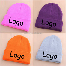 Small order custom logo double layered winter beanie knitted hat