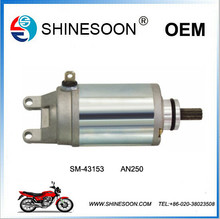 DC 12v three wheel electric motor