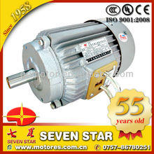 YD series three phase ac motor for electric vehicle