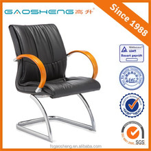 GS-G1152 modern cute office chairs with wooden armrest